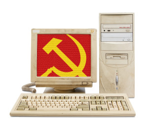 Software Communism